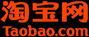 Read more about the article Taobao (кит. трад. 淘寶網, упр. 淘宝网, пиньинь: Táobǎo Wǎng) — интернет-магазин, ориентированный на конечного потребителя.