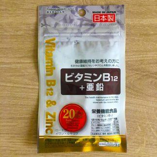 Витамин В12+цинк