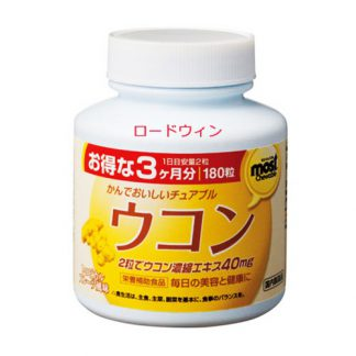 Orihiro Куркума с витаминами