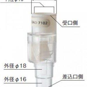 Обратный клапан Panasonic DAD7102