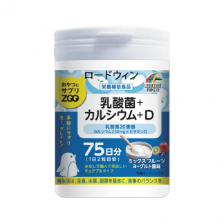 Молочнокислые бактерии + кальций + витамин D, 150шт
