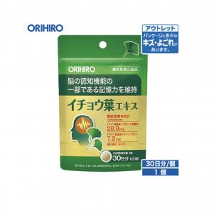 билоба Orihiro